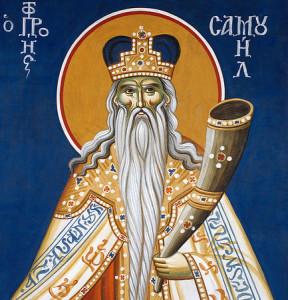 Самуил-икона