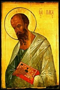 апостол-Павел